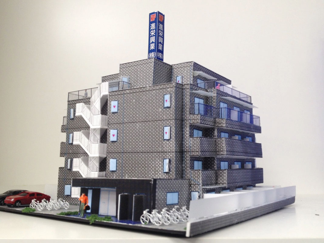 進栄興業ビル